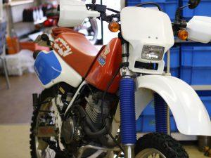 XR250R